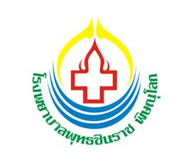 โรงพยาบาลพุทธชินราช