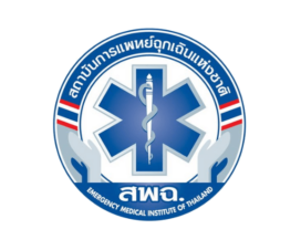 สถาบันการแพทย์ฉุกเฉินแห่งชาติ