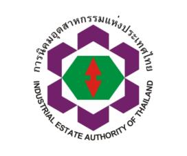 การนิคมอุตสาหกรรมแห่งประเทศไทย(กนอ.)