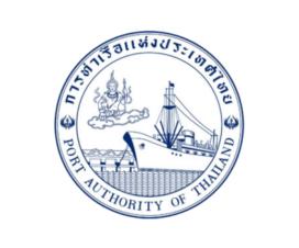 การท่าเรือแห่งประเทศไทย(กทท)
