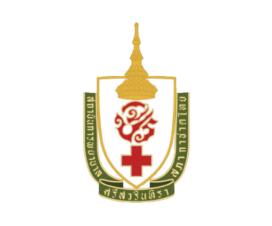สถาบันการพยาบาลศรีสวรินทิรา